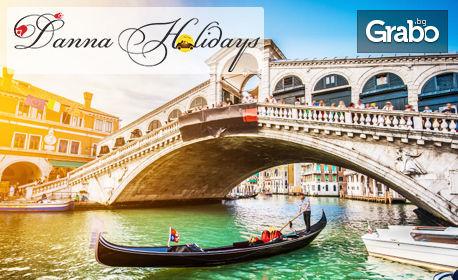 Екскурзия до Любляна, Венеция, Залцбург, Виена и Будапеща! 4 нощувки със закуски и транспорт