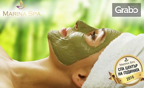 Терапия за лице с морски водорасли, плюс лифтинг масаж