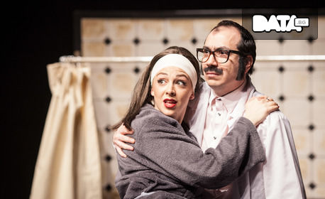 """Брилянтната английска комедията """"Психо"""" - на 15 Декември"""