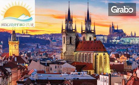 Предколедна магия в Централна Европа! Екскурзия до Будапеща, Прага и Виена - 4 нощувки със закуски, плюс транспорт