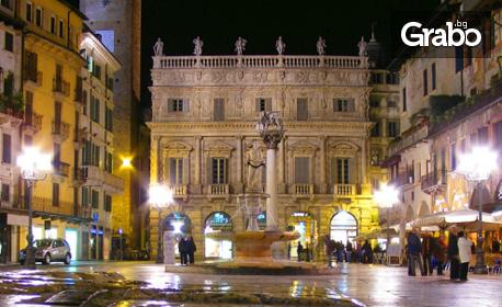 4-дневна екскурзия до Венеция с 2 нощувки със закуски и транспорт, плюс възможност за посещение на Верона