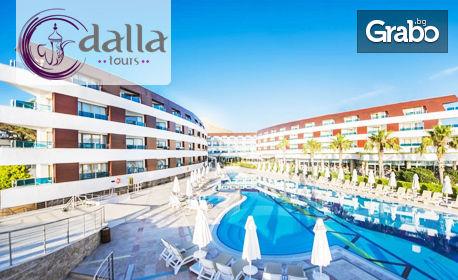 Петзвезден лукс през Септември в Бодрум! 7 нощувки на база Ultra All Inclusive в хотел Grand Park Bodrum 5*