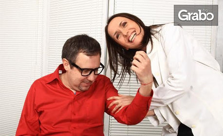 Ненчо Илчев и Албена Павлова в комедията 'Любов в лудницата' на 2 Февруари