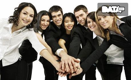 Еднодневен разговорен сугестопедичен курс по Английски език за възрастни на 19 Ноември в София