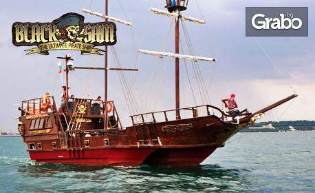 Вечерен пиратски круиз край Св. Влас и Несебър с новия двуетажен...