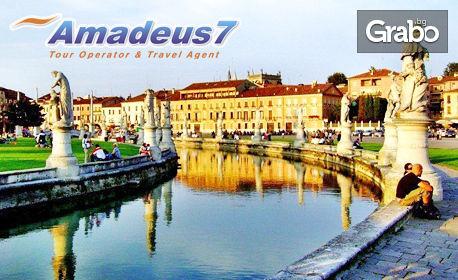 Майски празници в Загреб, Триест, Венеция и Верона! 4 нощувки със закуски и вечери, плюс транспорт