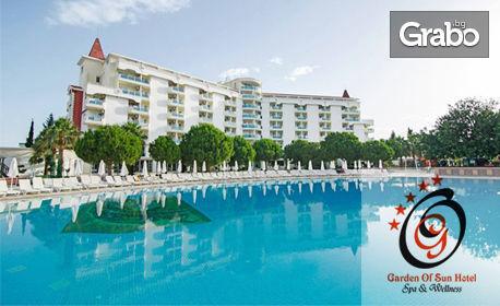 Петзвездна морска почивка в Дидим! 5 нощувки на база All Inclusive в хотел Garden of sun 5*