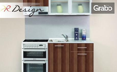 Нови мебели за вашия дом, с доставка - на половин цена