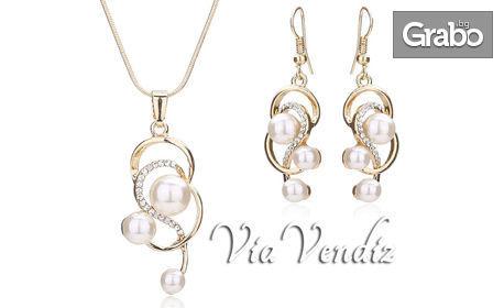 Стилен комплект бижута 'Златно желание' - колие и обеци с австрийски кристали и перли