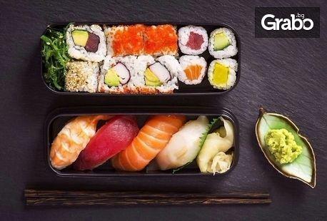 Екзотично хапване за вкъщи! Суши сет с 36, 58 или 86 хапки