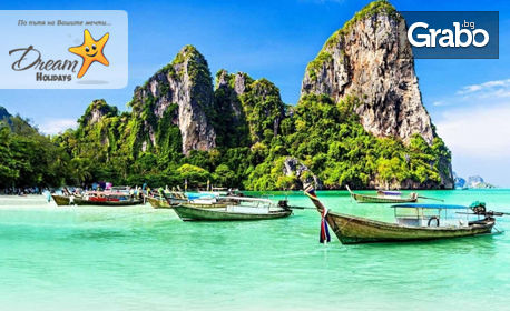 Почивка в Тайланд! 7 нощувки със закуски в хотел 4* на остров Пукет, плюс самолетен транспорт