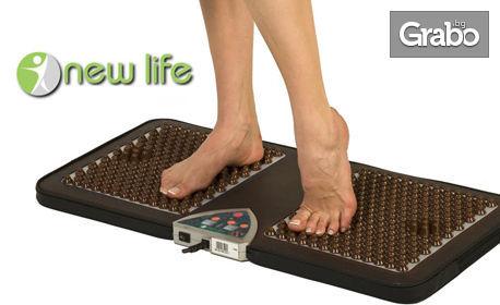 10 процедури на масажно легло New Life 3D, плюс 10 процедури...
