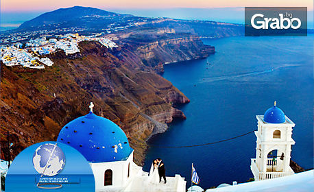 Септември в Атина и Санторини! 7-дневна екскурзия с 4 нощувки със закуски и транспорт