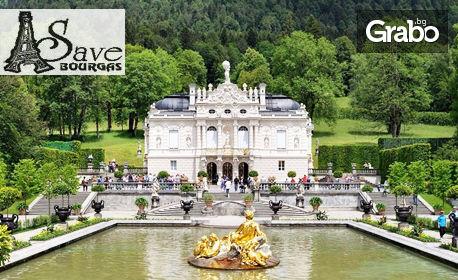 Екскурзия до Германия, Австрия, Словения и Хърватия с 4 нощувки със закуски и транспорт