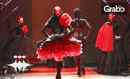 """50 години Балет Арабеск! Месец със спектаклите на Боряна Сечанова - """"Колекция Кармен"""" на 7 Март"""