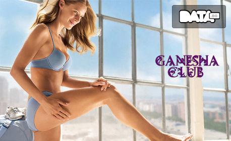 За изваяна фигура! 1 процедура кавитация, RF лифтинг и инфраред или 4 антицелулитни масажа на бедра, седалище и паласки