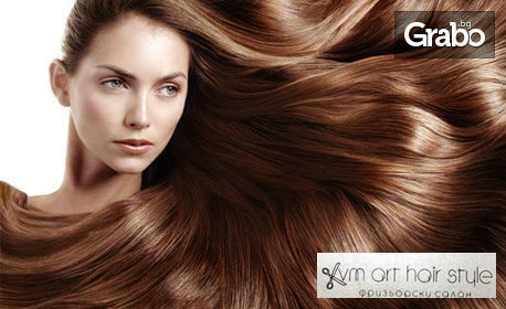 Масажно измиване на коса, подстригване и прическа