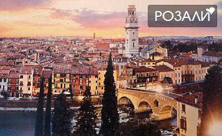 Виж Милано, Барселона и Венеция! 6 нощувки със закуски, самолетен и автобусен транспорт