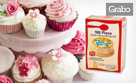 Комплект форми за украса на торта! Стани кулинарен гений