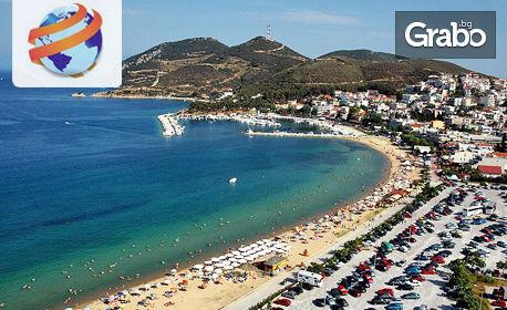 На плаж в Гърция! Еднодневна екскурзия до Неа Ираклица, от Глобул Турс