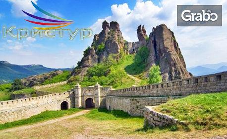 Екскурзия до Белоградчишките скали, Видин и пещерите Магура и Венеца! Нощувка със закуска и транспорт