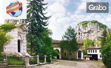Еднодневна екскурзия до Дряновския манастир и Трявна през Юли или Август