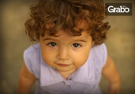 Едночасова детска или бебешка арт фотосесия, само сега за 38 лв