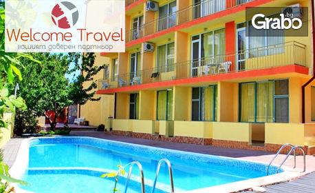 Усмихнато лято в Слънчев бряг! 1, 3 или 7 нощувки на база All Inclusive Light в Хотел Риор