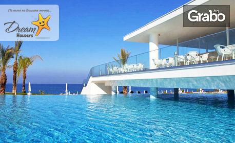 Лятна почивка в Кипър! 7 нощувки на база All Inclusive в Хотел King Evelthon Beach Hotel***** в Пафос, плюс самолетен билет