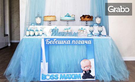 fe47b2ab088 Дизайнерска украса за детско парти, рожден ден, бебешка погача, кръщене или  Baby Shower