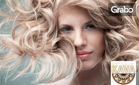 Подстригване на коса, ампула и маска, или терапия по избор и прическа