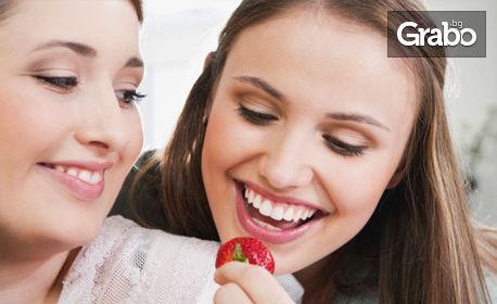 Разбери кои храни те обичат с Вега тест