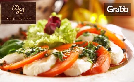 Свежо хапване! 2 салати по избор, от Кафе-бар Де Юре
