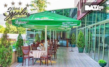 SPA лято във Велинград! 1 или 2 нощувки със закуски и вечери