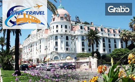 Екскурзия до Генуа, Монако, Ница, Кан и Барселона! 4 нощувки със закуски и 1 вечеря, плюс автобусен и самолетен транспорт