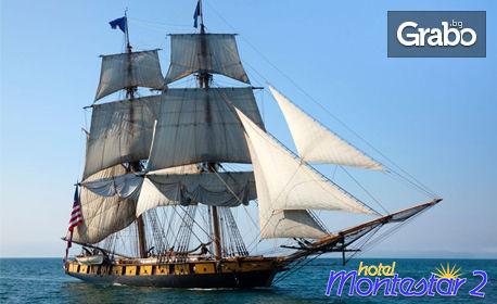 Двама на море в Приморско! 2 или 3 нощувки със закуски, плюс разходка с яхта