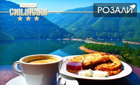 Почивка за двама в Родопите! Нощувка със закуска, плюс открит басейн, край язовир Въча