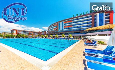 Лято в Анталия! 7 нощувки на база All Inclusive в хотел Lonicera Resort & СПА 5*