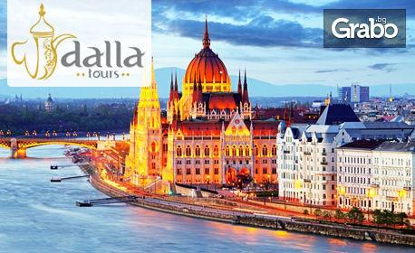 Великден в Будапеща! Екскурзия с 2 нощувки със закуски, плюс транспорт и възможност за...