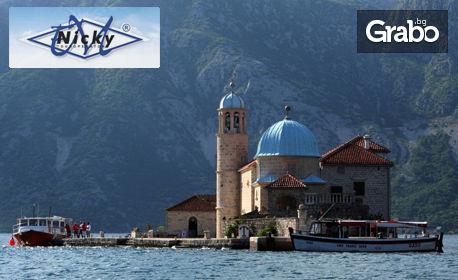 Ранни записвания за лятна почивка в Черна гора! 7 нощувки на база All Inclusive Light в...