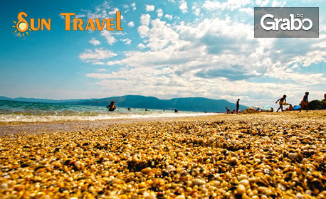 На плаж в Аспровалта, Северна Гърция! 6 нощувки със закуски и вечери, плюс транспорт