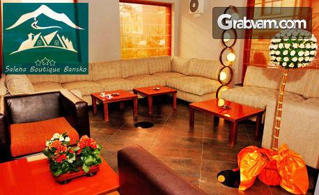 Зимна почивка в Банско! Нощувка със закуска, плюс сауна и джакузи и транспорт до лифта