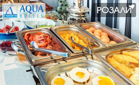 Уикенд почивка в Бургас! 1 или 2 нощувки със закуски, плюс SPA