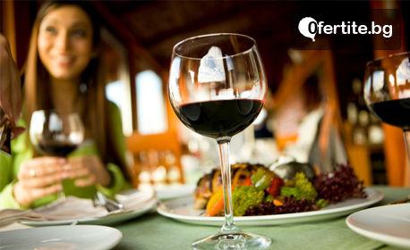 Ястие със свинско, плюс чаша вино - за 5.90лв