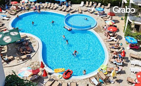 Открий летния сезон в Слънчев бряг! Нощувка на база All Inclusive
