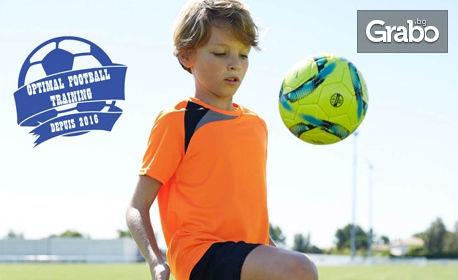 Индивидуална тренировка по футбол за деца над 6г или възрастни, с професионален треньор