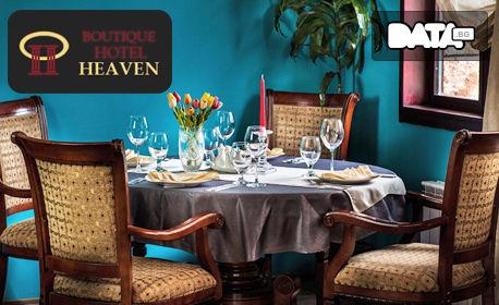 Двама за Великден във Велинград! 3 нощувки със закуски и вечери, плюс празничен обяд и SPA