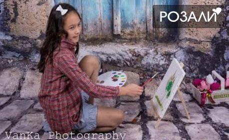 Артистична детска фотосесия в студио с 15 обработени кадъра
