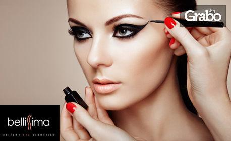 Официален, вечерен или ежедневен грим, с професионална декоративна козметика на ArtDeco, Max Factor и Manhattan, от Bellissima