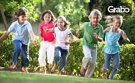 Детска еко-ваканция в Елена! 6 нощувки със закуски, обеди и вечери, плюс занимания и игри